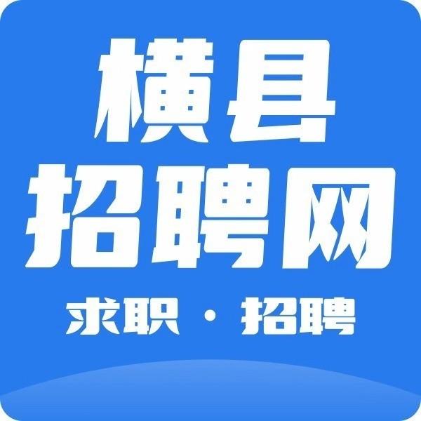 南宁宇久商贸有限公司