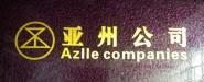 深圳亚州投资管理有限公司