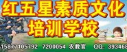 广西强兵保安服务公司