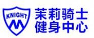 横县超越健身瑜伽运动会馆