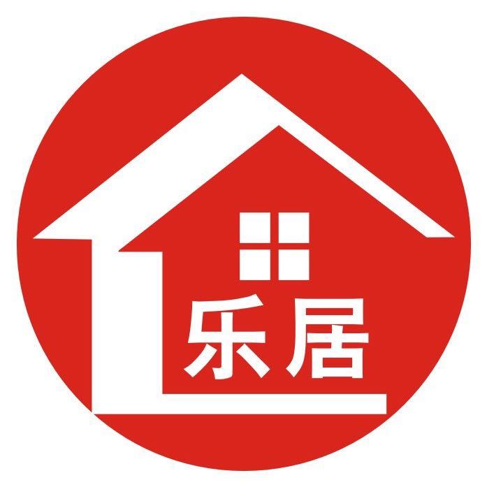广西乐居房地产经纪有限公司