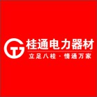 广西横县桂通水泥制品有限公司