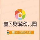 横县江滨幼儿园