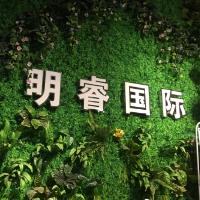 横县杰思明文化传媒有限责任公司