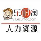 横县乐村淘网络科技有限公司