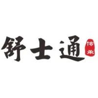横县舒士通养生馆
