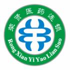 广西横县荣贤医药连锁有限公司