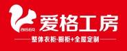 广西横县领跑装饰有限公司